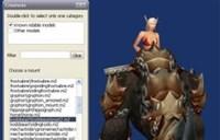 魔兽世界NPC代码怎么查