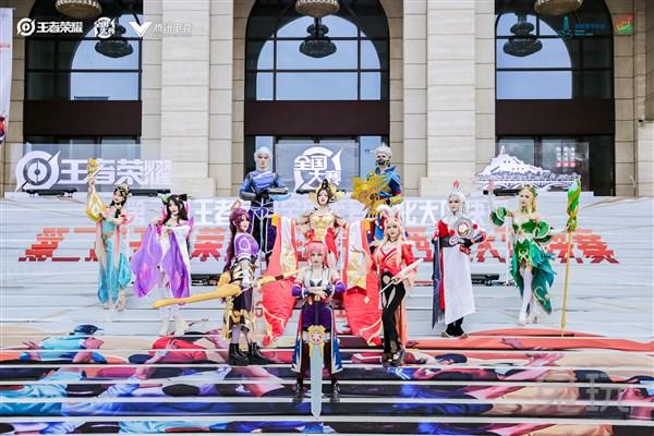 《【煜星娱乐app登录】王者荣耀全国大赛西北大区决赛于圣地延安顺利举办!》