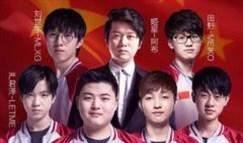 LCK解说分析亚运会:UZI、Ming下路太强了