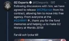 G2选手Hjarnan自由人 老板发长文解释经过