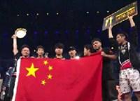 绝地求生又一国际大赛开战 熊猫直播中韩电竞博弈