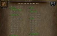魔兽世界6.2丛林猎手成就怎么做?6.2塔纳安丛林稀有位置