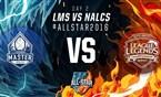 2016全明星赛12月9日 LMS vs LCS.NA
