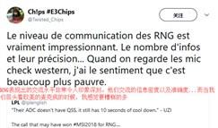 推特评MSI麦克疯:欧美战队的交流糟糕多了