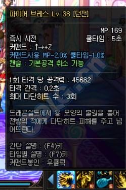 dnf韩服新职业帕拉丁,龙骑士-技能动图·数据_兔玩dnf
