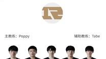 LPL春季赛3月4日首发 Wuming交手knight
