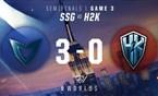 2016全球总决赛10月23日 SSG vs H2K第三场录像