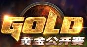 炉石传说福州黄金公开赛 96年替补小将夺冠