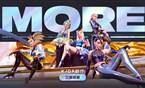 K/DA女团最新单曲《MORE》及MV重磅发布