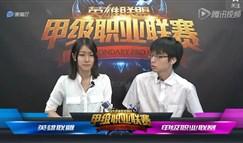 7月8日LSPL夏季赛Ling.FY vs DC第1场回顾