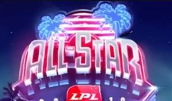 LPL全明星群访 TheShy:表现的不是很完美