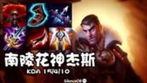 大神怎么玩:南陵花神杰斯vs韩服第1Knigth