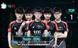S8击杀时刻Day7:EDG完美团队协作击溃KT!