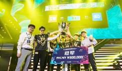 RNG问鼎德玛西亚杯 目标S8世界赛冠军