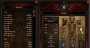 暗黑3巫医机制研究:火墙与受罚者之灾叠层