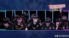 RNG鼓励XLB:别紧张 输了是骂上单跟中单啊