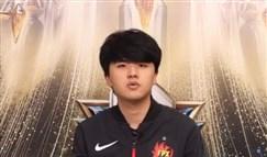 杭州亚组委会采访Lwx:希望再一次在欧洲捧杯