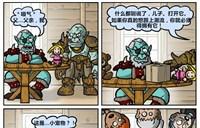 魔兽世界玩家搞笑漫画:雷德·黑手的烦恼~