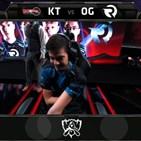 S5比赛图集:小组赛第四日 KT vs OG