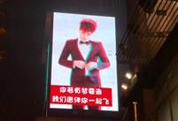 今天晚上武汉最繁华的地方都为这个主播庆生 剑仙粉丝不要太壕