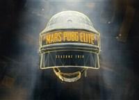 Mars绝地求生精英邀请赛第二赛季赛程及队伍分组公布!