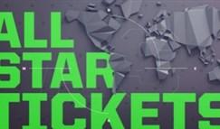 全明星各赛区教练名单出炉:LPL由风哥领衔