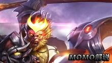 王者荣耀精彩镜头集锦 momo解说猴子丝血杀敌