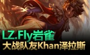 质量王者局598:Khan、小雪碧、Punch、Fly