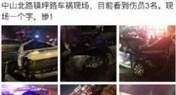 炉石传说熊大飙车 炉石传说熊大车祸视频