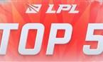 LPL TOP5:Zeka风谲云诡魔影诈乱局