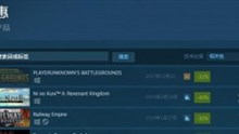 纪念玩家突破四亿 绝地求生Steam首次打折