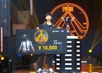 RNG绝境逆袭得QGC亚军 XDD线下赛首秀获MVP
