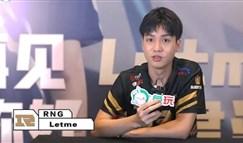 Letme专访:虽然职业生涯结束了 但是RNG严君泽还在继续