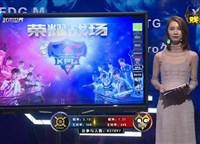 KPL电视端内容大不同 VSPN挖掘竞技背后的文化