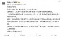 锁交易已近20天 玩家因亏损几十万赴韩