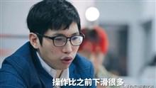 FPX发布纪录片:战马批评Tian操作下滑!