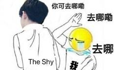 自由人阿水成香饽饽 宝蓝粉超话疯狂抽奖!