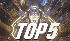 德杯TOP5:JackeyLove无敌EZ收割团战