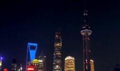 2020全球总决赛Shanghai Moment:点亮上海