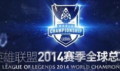 lolS4世界总决赛八强赛SSW3:1TSM战报比赛视频直播地址