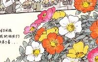 咬人画的-生活随笔-咖啡厅门口的标准小花
