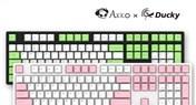 Akko X Ducky发布One全新配色热升华机械键盘