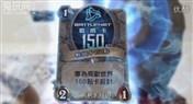 炉石搞笑视频21期 给炉石玩家的100个忠告1