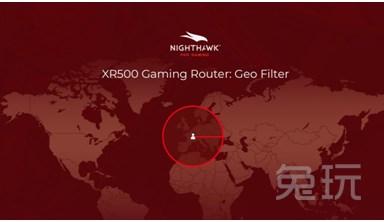 干掉加速攻略和图解宝:论XR500吃鸡电竞大全口袋妖怪路由软件9号岛联机图片