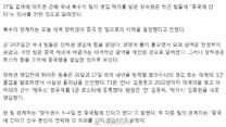 韩媒报道:Nuguri告诉LCK队伍他将前往中国