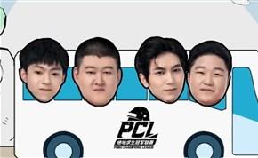 PCL大神怎么说 第四期:团建项目密室逃脱最多票胜出!