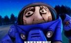 风暴同人动画爆蛋晶英出品:新年打脸歌3.0