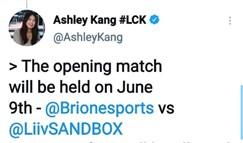 LCK揭幕战将于6月9日开始 将重启线下观赛