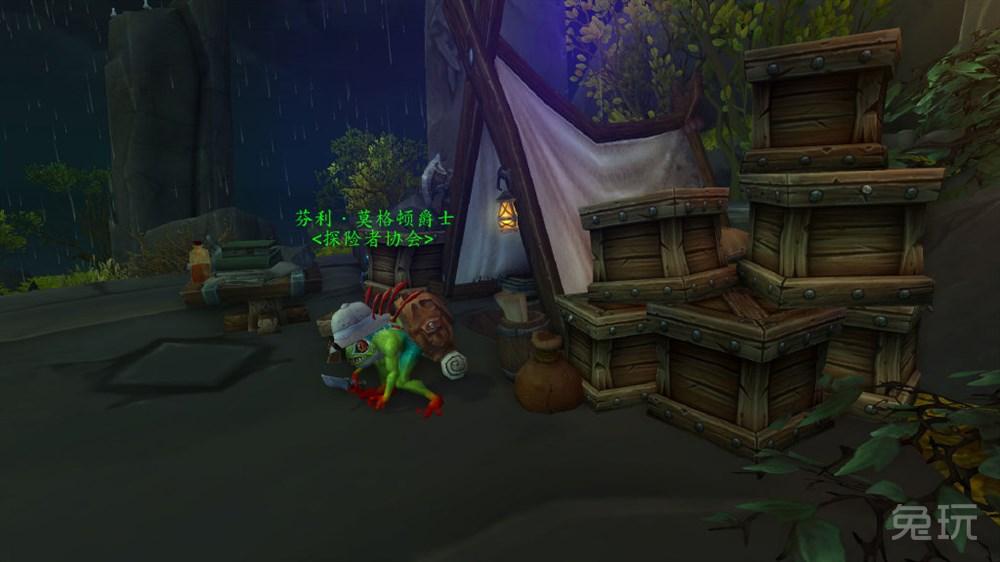 破碎群岛惊现炉石传说芬利博士_兔玩网魔兽