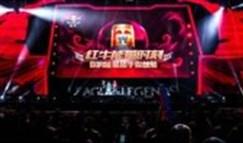 """LOL四周年完美落幕:Deft救主 """"3G""""进入S5"""